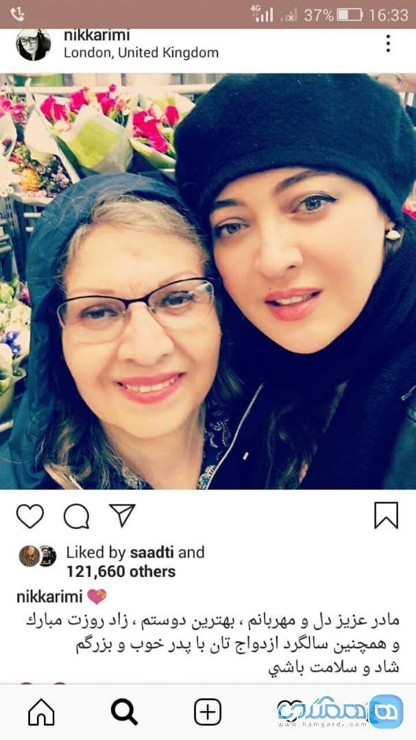 گردش نیکی کریمی به همراه مادرش در لندن Women Fashion Womens Fashion