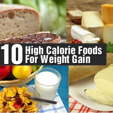 high calorie foods for weight gain 448