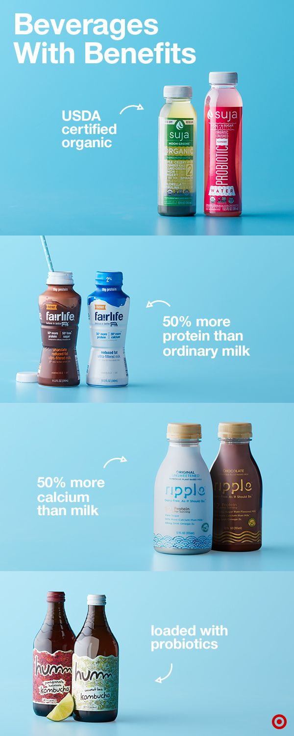 Say cheers with this curated collection of beverages with benefits. Top your breakfast with ultra-filtered Fairlife milk or Ripple Plant Based Milk that's made from peas (no joke.) Then, grab some Humm Kombucha packed with antioxidants, probiotics and B vitamins or cold-pressed Suja juice for a boost throughout the day.