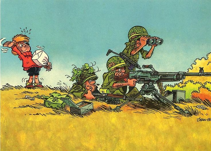 Военные в смешных картинках, красивые для