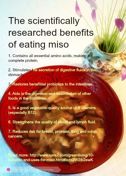 | Hearty Country Miso Soup