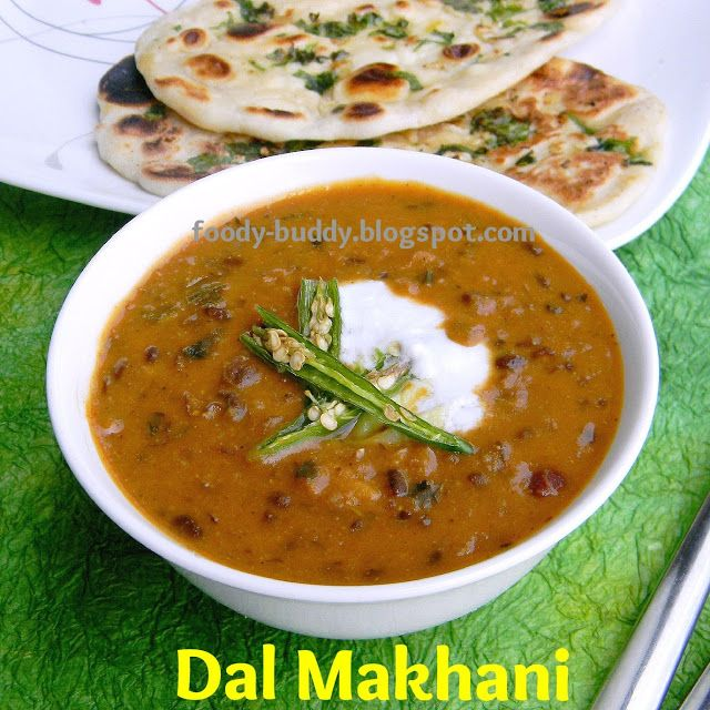 34 best side dish recipe for chapathi images on pinterest side makhan is the hindi word for butter from where dal makhani gets its name daal makhani is a classic dish belonging to north indian cuisine forumfinder Images