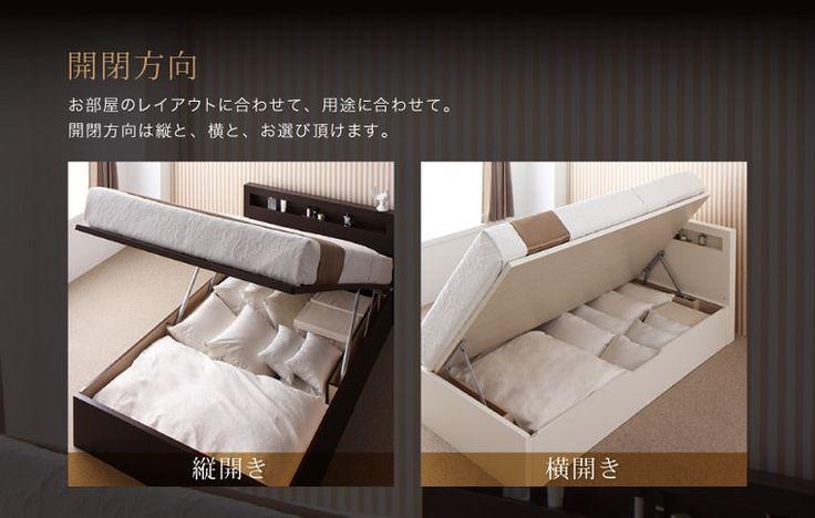 収納ベッドシングル『開閉タイプが選べるガス圧式跳ね上げ大容量収納ベッド【Grand L】』