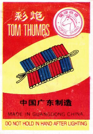 Tom Thumbs - the tiniest fireworks for cracker night in November.