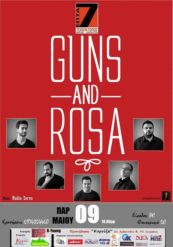 Guns and Roza @ 7! :: Corfu2day.com