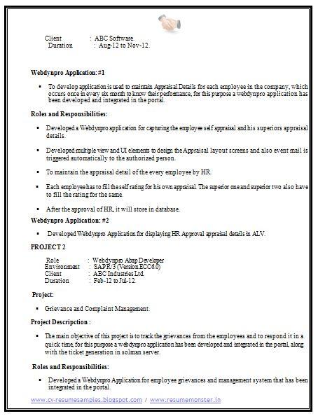 computer science resume sle 2 career