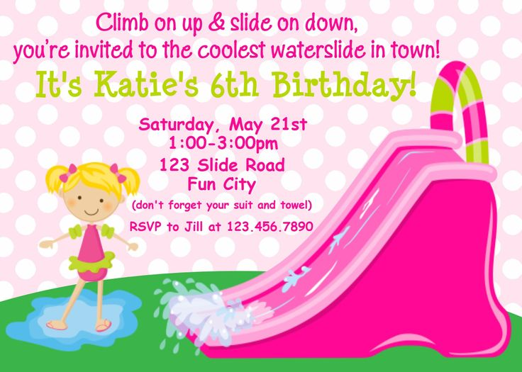 Planning A Inflatable Water Slide Birthday Party For Little Girl Let Us Print You Or Your Own Boys And Girls Invitations