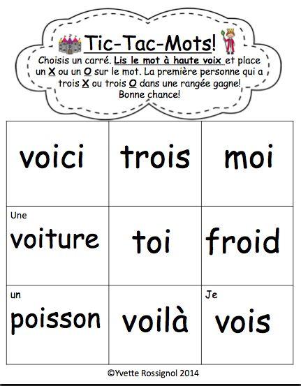 """De nombreuses activités pour l'ètude de mots fréquents avec le son """"oi"""" (Voir ressource """"Benoît le roi""""),"""