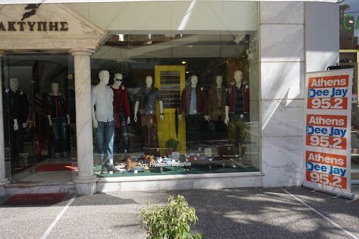 ΑΚΤΥΠΗΣ Menswear (georgios aktipis) Email. aktipis@acci.gr - Google+