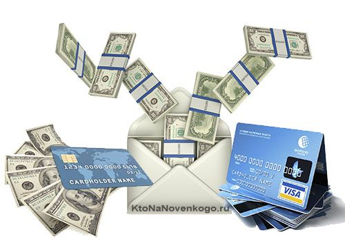 вывод и перевод денег в интернете