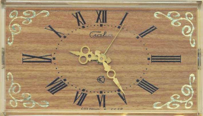 .часы