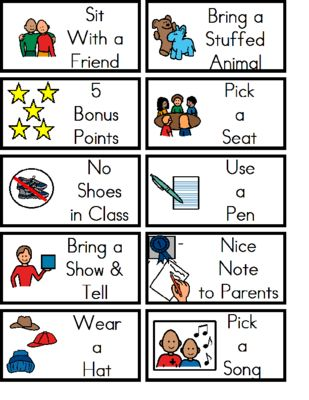 Class Dojo Reward Tickets from Ms. Shelli's Early Childhood/ESL Classroom on TeachersNotebook.com (1 page)
