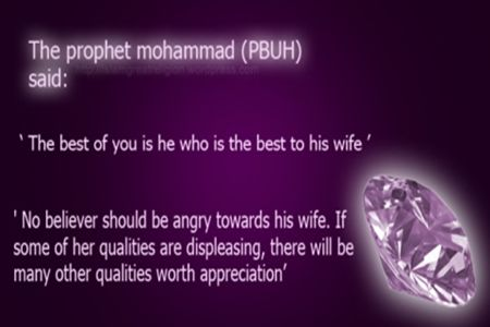 Muslim Husband Wife Quotes and Sayings   Free Islamic Stuff   Stock Photos   Islamic wallpapers