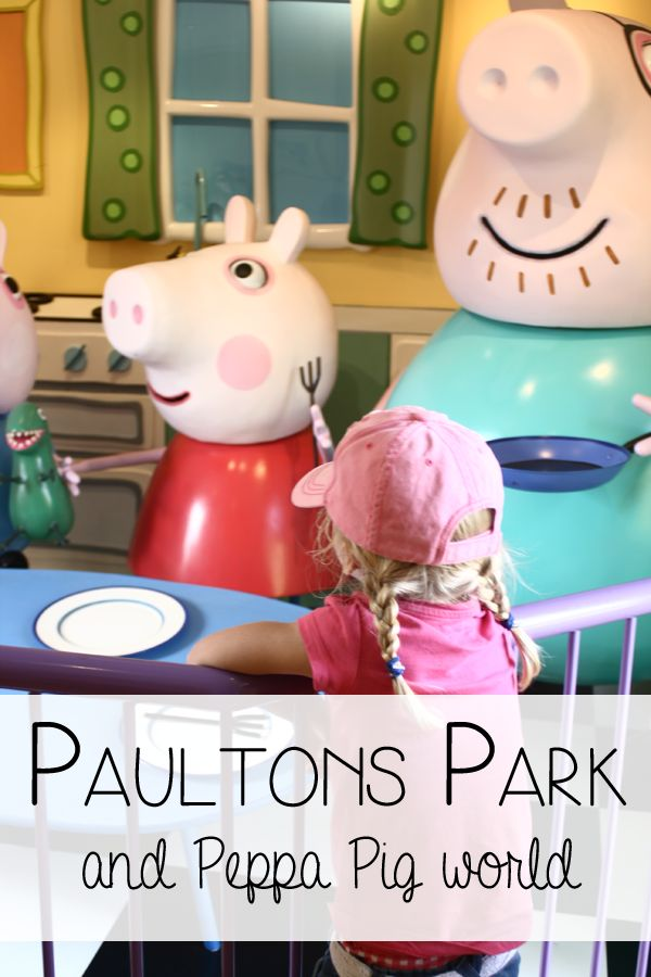 Paultons Park and Peppa Pig World - http://rainydaymum.co.uk/paultons-park-peppa-pig-world