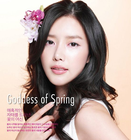 Chae Jung Ahn | chae jung ahn 채정안 beautiful photos tag korea actress chae jung ...