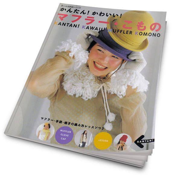 Kantan kawaii muffler Komono-Japanese craft ebook-Crochet