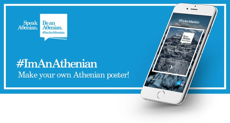 The Athenian app lets you share your photos of Athens and provides a variety of words that can describe your Athenian experience. Inspired by Discover Greece (discovergreece.com), it gives you a chance to share your love of all things Athenian. Because being an Athenian means speaking Athenian, an inspiring language that can give you the …