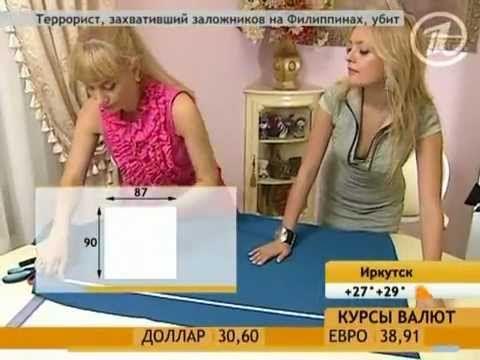 Ольга Никишичева. Платье-лапша