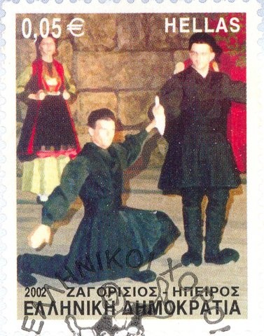Zagorisios, a folk dance from Epirus, 2002 Greece - Dora Stratou Theatre