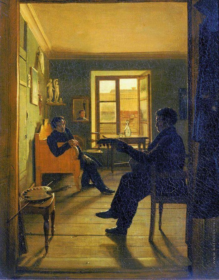Непарадные комнаты.  А.В. Тыранов. Мастерская братьев художников Чернецовых, 1828г.