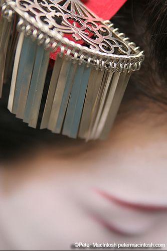 Maiko's hair accessory, Kanzashi 簪 Bira biri kanzashi