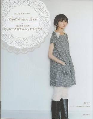 ADULT COUTURE STYLISH DRESS BOOK - Japanese Craft Book existe en français mais j'ai la version japonaise.: