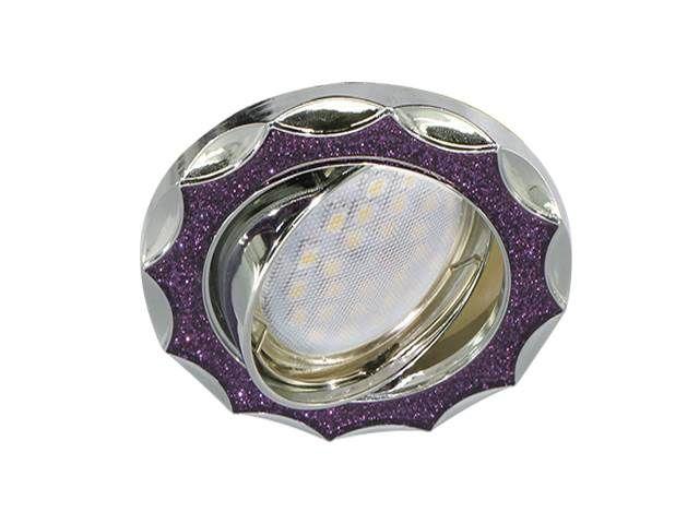 Светильник Ecola DL36 MR16 GU5.3 Фиолетовый блеск/Хром
