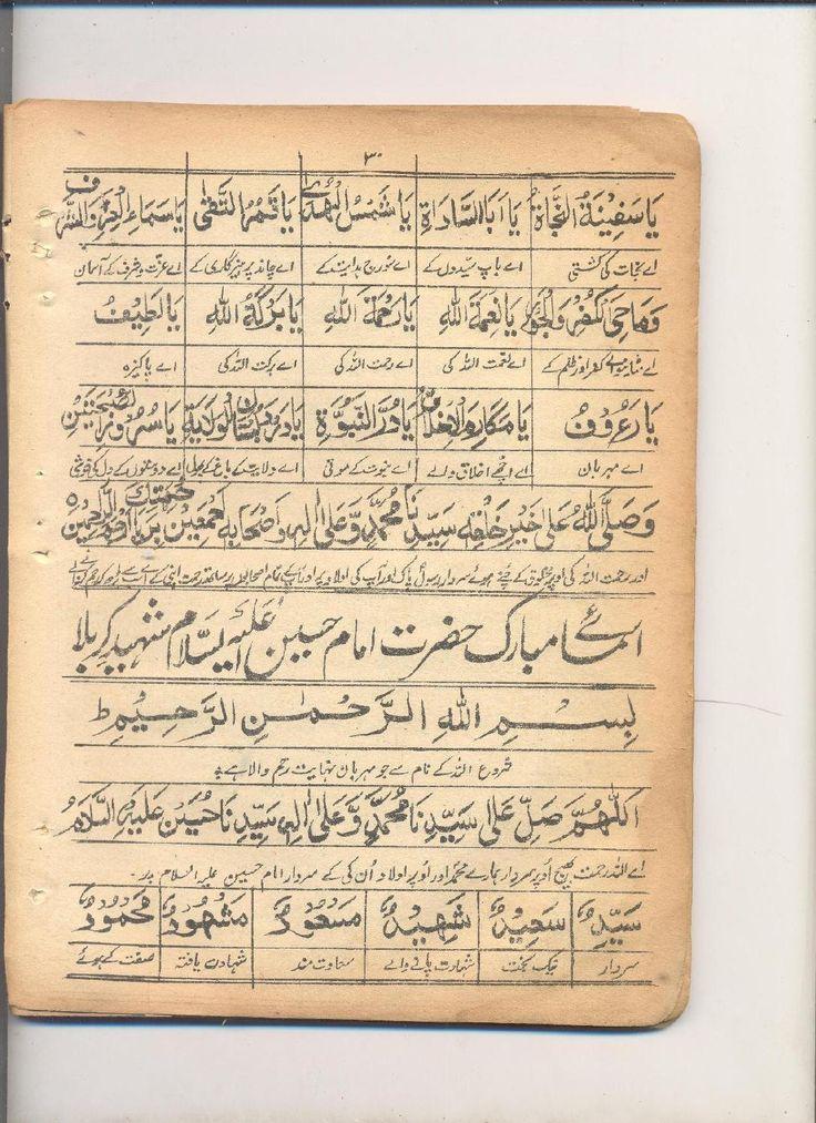 Book Of Rar For Free