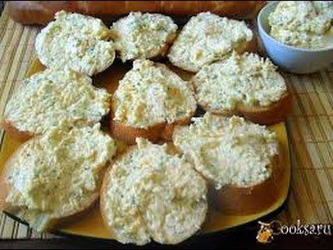 Вкусный и быстрый салат из яиц и сыра  Гости на пороге