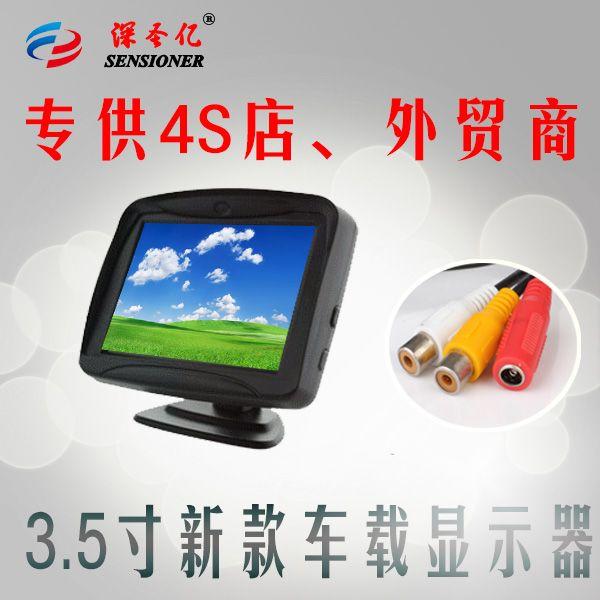 "$29.98 (Buy here: https://alitems.com/g/1e8d114494ebda23ff8b16525dc3e8/?i=5&ulp=https%3A%2F%2Fwww.aliexpress.com%2Fitem%2F2014-New-Mini-Monitor-High-definition-digital-screen-3-5-TFT-Monitor-vehicle-displays-desktop-display%2F1915453544.html ) 3.5""TFT Monitor  vehicle displays desktop display av input visual reversing CCTV Monitor for just $29.98"