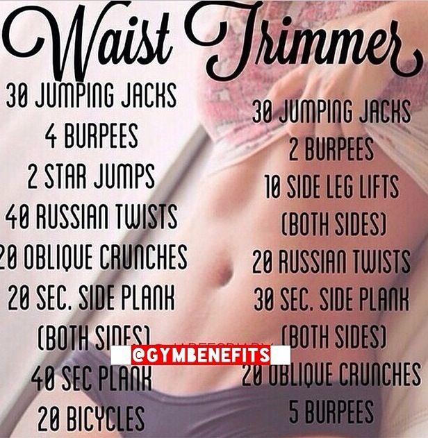 How to get a thinner waist
