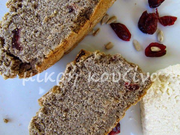 μικρή κουζίνα: Ψωμί χωρίς γλουτένη με ηλιόσπορους και κράνμπερις ...
