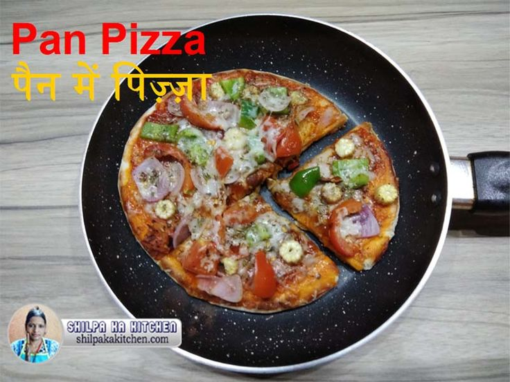 67 best indian recipes in hindi images on pinterest indian food pizza and especially mcdonalds and pizza hut pizza is one of the favorite fast food of kids and youth how to make pizza at home is too easy forumfinder Choice Image
