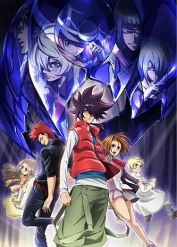 Phi Brain: Kami no Puzzle S2 VOSTFR Animes-Mangas-DDL    https://animes-mangas-ddl.net/phi-brain-kami-no-puzzle-s2-vostfr/