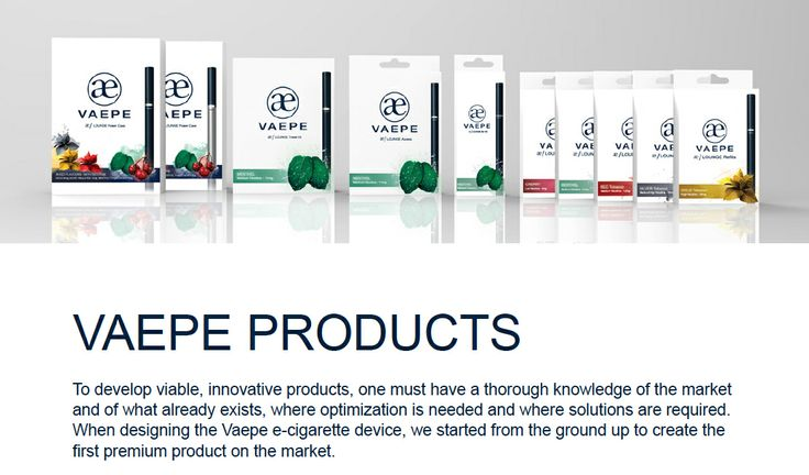 VAEPE LOUNGE PRODUCT FAMILY