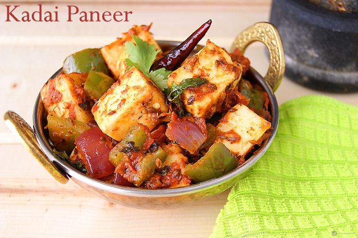 Kadai paneer is an easy to make North Indian side made from Paneer (Indian Cottage Cheese) and perfect as a side for any Indian flatbread or rice.