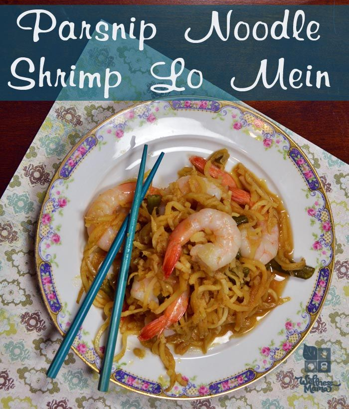 "Parsnip Shrimp Lo Mein-A simple one-pan Shrimp Lo Mein that uses parsnip ""noodles"" in place of regular noodles to up the nutrition without losing flavor from WellnessMama.com #seafood #wellnessmama #recipes"
