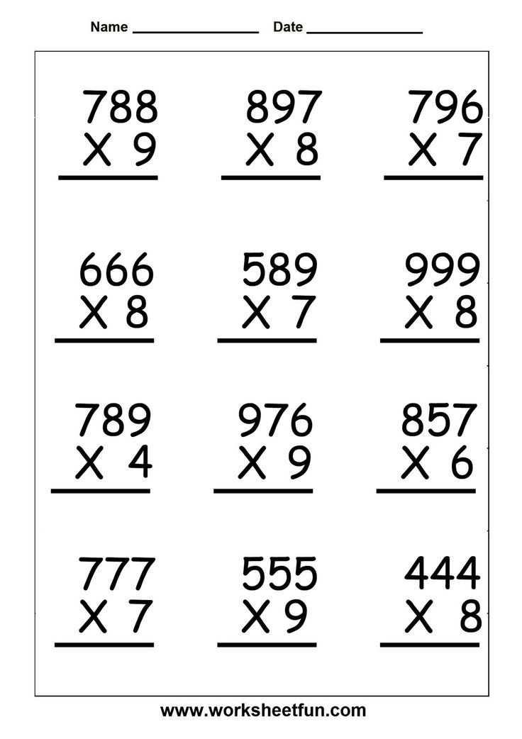 math worksheet : multiplication multiplication worksheets and worksheets on pinterest : Math Worksheets Grade 4 Multiplication
