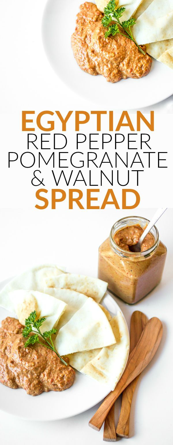 The perfect snack for last minute company: made from roasted red peppers, walnuts, and pomegranate molasses, everything you can need can be kept on-hand in your pantry!