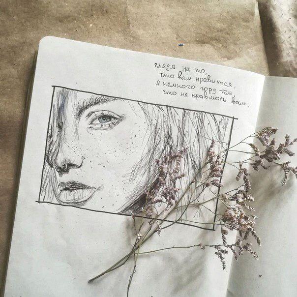 Пин от пользователя dora на доске эстетика | Рисунки, Артбуки, Иллюстрации