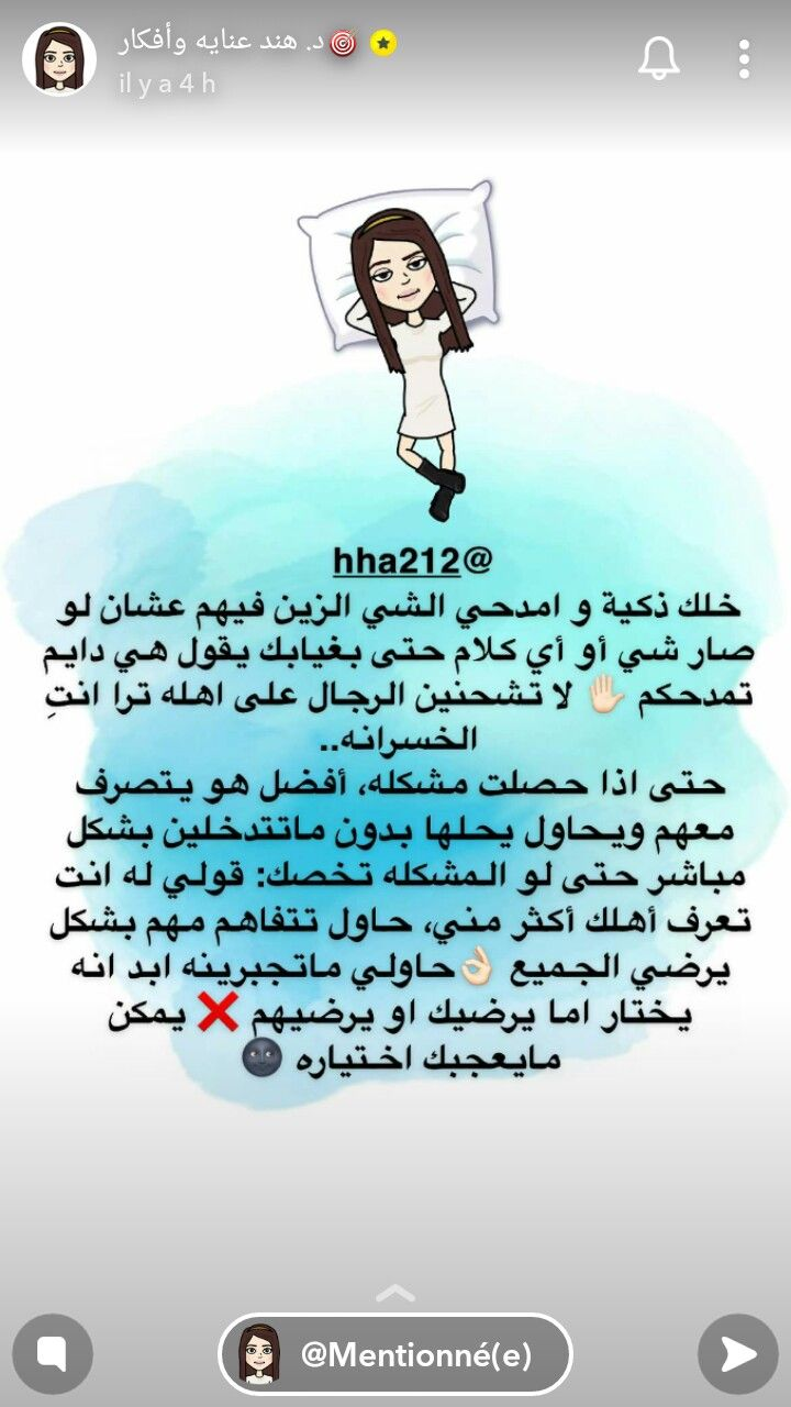 Pin By Kinda Sparks On جهاز العروسة Marriage Life Life Marriage