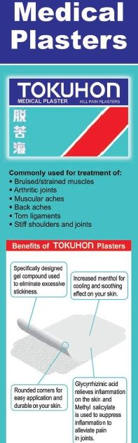 TOKUHON Medical Plasters  Commonly used for treatment of bruised/strained muscles, arthritic joints, muscular aches, back aches, torn ligaments as well as stiff shoulders and joints.