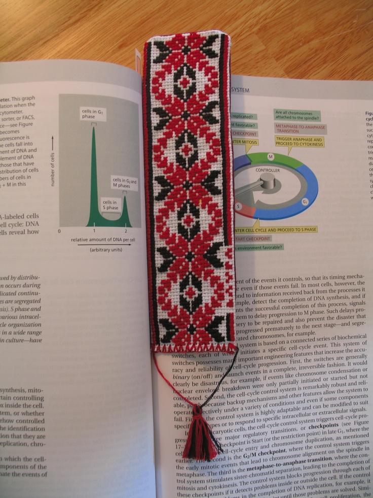 bookmark1 (Ukrainian embroidery)