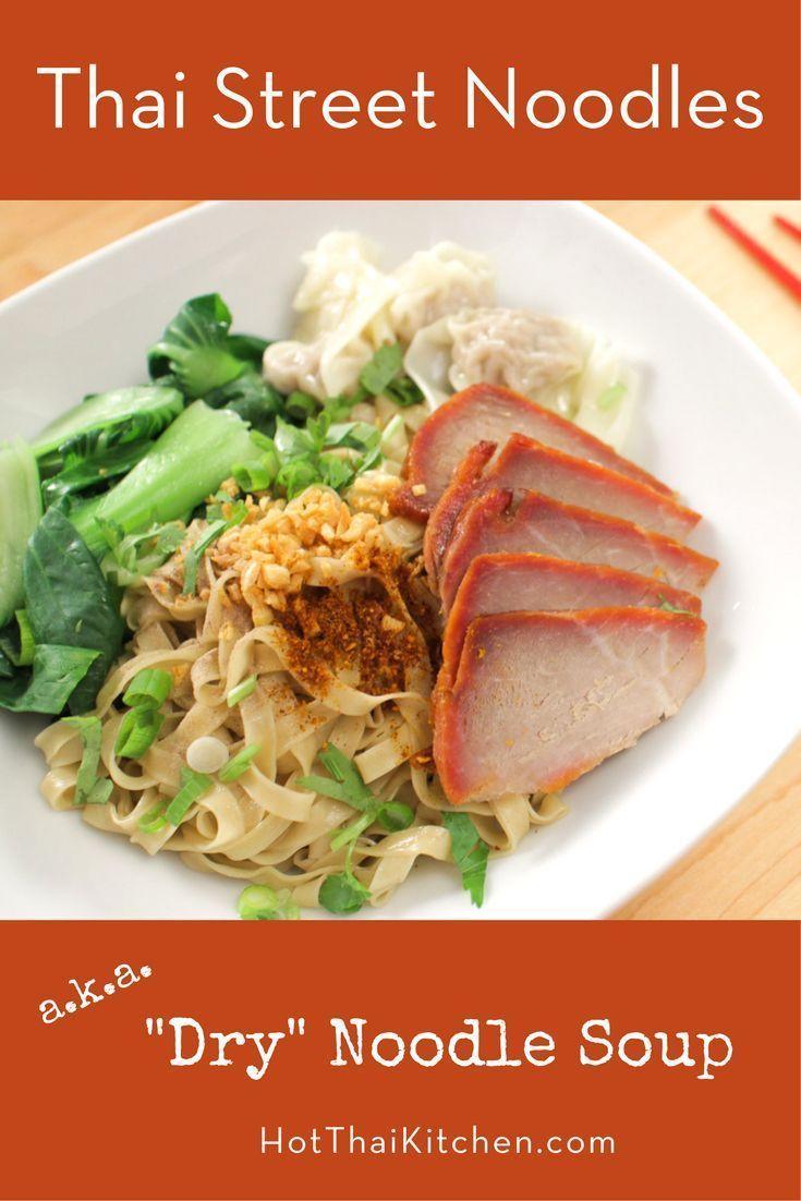 Thai Dry Noodle Soup W Wontons Bbq Pork Recipe บะหม แห ง