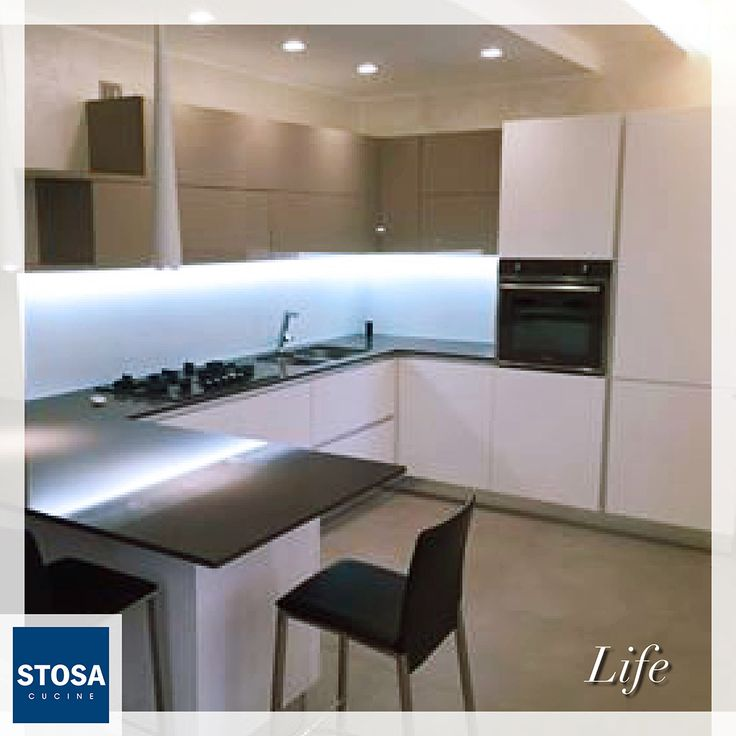StosaLife una cucina moderna certificata 100% italiana per portare il ...