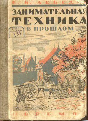 ebook Marx, ontología del ser social