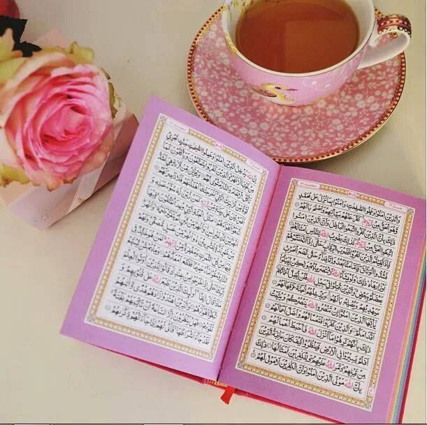 7 Ways to Facilitate Easy Quran Reading During Ramadan ...
