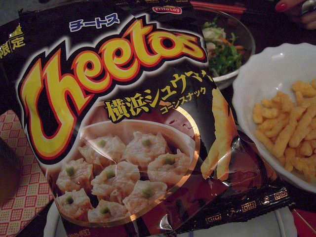 Shumai Cheetos?