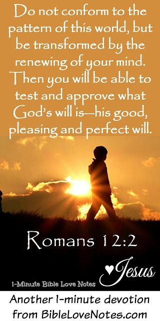 This 1-minute devotion encourages us with these wonderful verses from Romans 12.