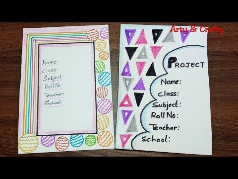 Border Design for School Projects/How to Decorate Front ...